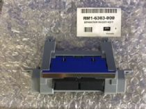 HP LaserJet P3015 M525 M425 Series Separation Pad & Holder Assembly - RM1-6303